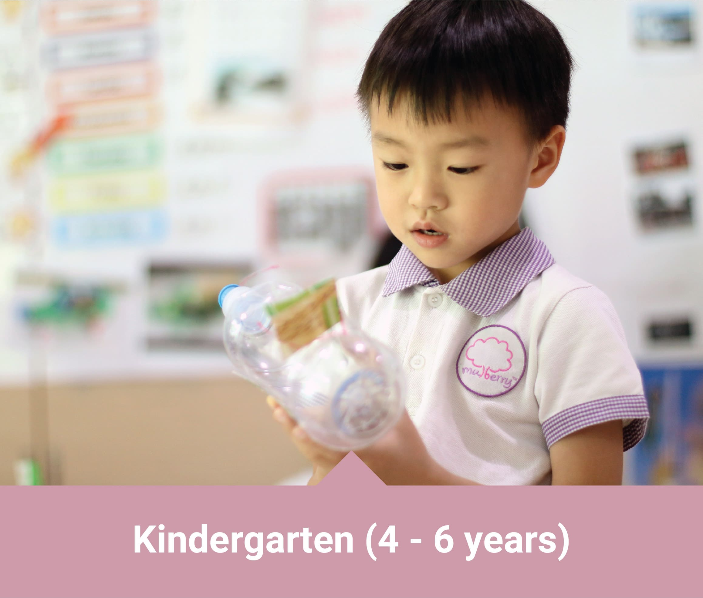 Mulberry Learning Kindergarten