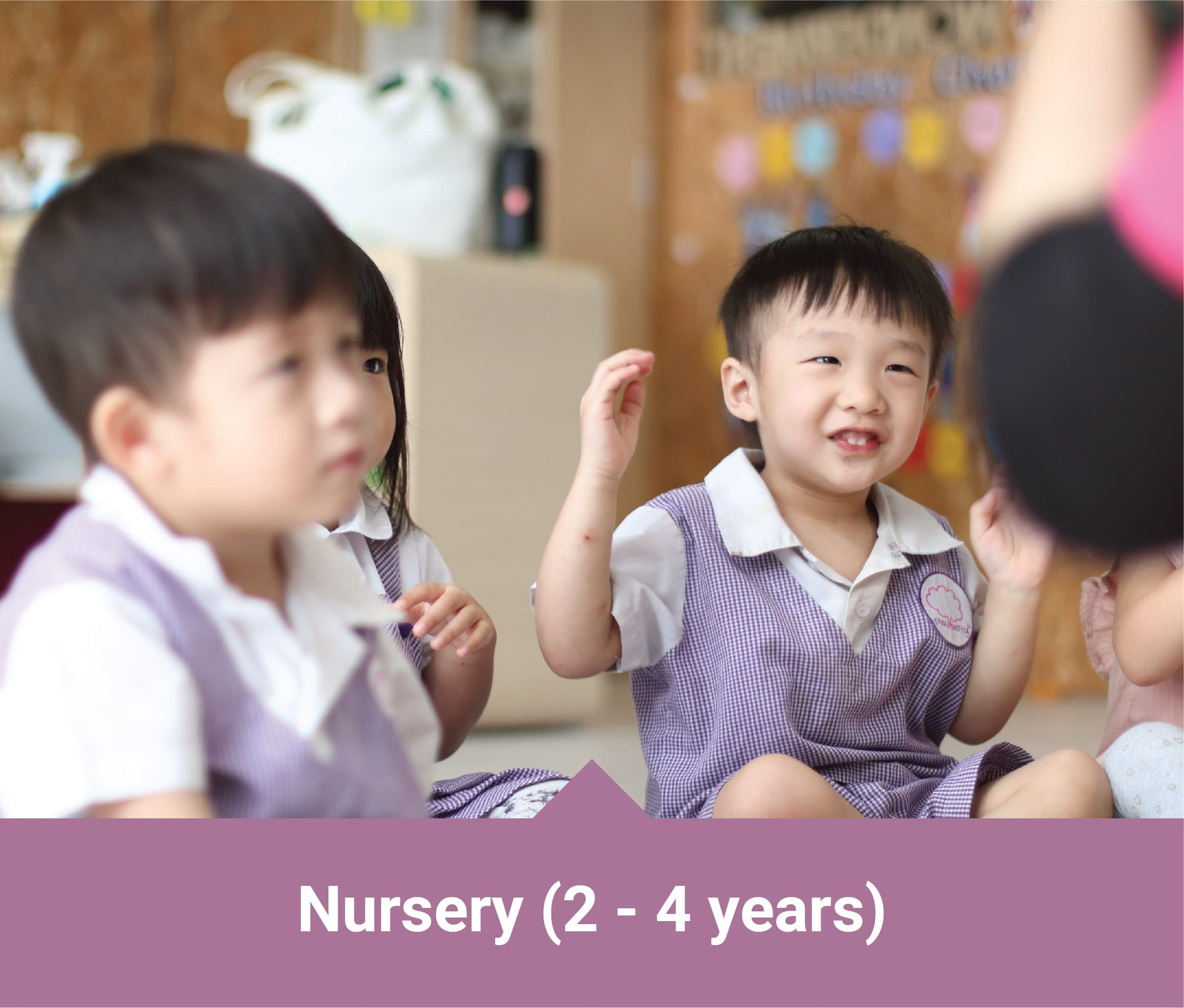Mulberry Learning Nursery