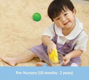 pre-nursery