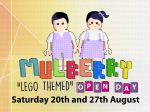 Mulberry Open Days – August 2016