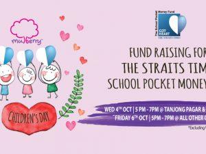 Children's Day Fundraising 2017
