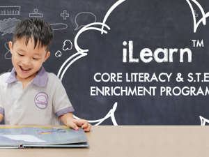 iLearn – Core Literacy & STEAM Programmes