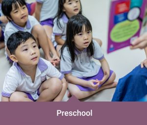 Mulberry Learning Preschool