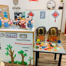 Mulberry Learning Chinese Preschool