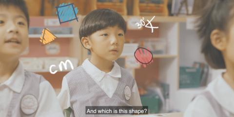 Preschool Childcare Critical Thinking