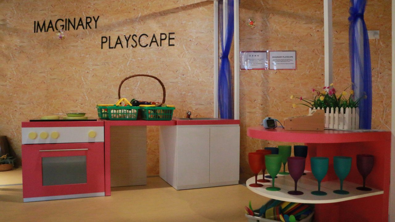 Mulberry Learning @ Braddell Child Care Infant Care